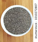 Small photo of Chia seeds contain high quality proteins that allow us to quickly gain muscle mass.