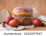 traditional orthodox easter...   Shutterstock . vector #1010297047