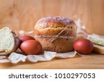 traditional orthodox easter...   Shutterstock . vector #1010297053