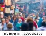 crowd of people at an old... | Shutterstock . vector #1010302693