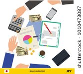 financial planning with top...   Shutterstock .eps vector #1010473087