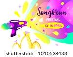template banner poster  flyer... | Shutterstock .eps vector #1010538433