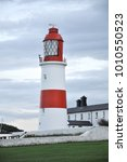 Small photo of Souter Lighthouse, Sunderland
