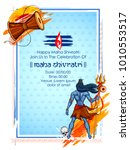 illustration of lord shiva ... | Shutterstock .eps vector #1010553517