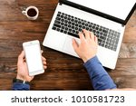 close up  male hands holding... | Shutterstock . vector #1010581723