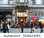 istanbul   december 25  atlas...   Shutterstock . vector #1010613493