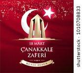republic of turkey national...   Shutterstock .eps vector #1010708833