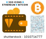 ton wallet icon with 300... | Shutterstock .eps vector #1010716777