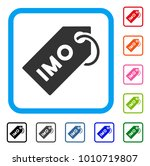 imo tag icon. flat gray...