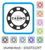 casino chip icon. flat grey...
