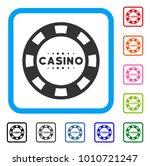 casino chip icon. flat grey...