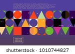 abstract geometric pattern for... | Shutterstock .eps vector #1010744827