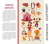 amazing circus promo poster... | Shutterstock .eps vector #1010793097