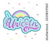 unicorn text as logotype  badge ... | Shutterstock .eps vector #1010819563