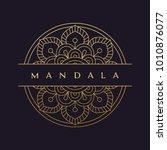 mandala   vector logo icon... | Shutterstock .eps vector #1010876077