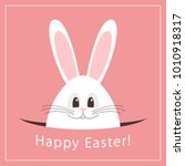 happy easter greeting card.... | Shutterstock .eps vector #1010918317