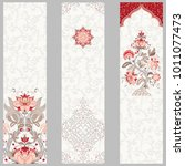 set of three vertical banners.... | Shutterstock . vector #1011077473