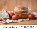 traditional orthodox easter...   Shutterstock . vector #1011081607