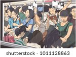 Illustration Of Crowded Metro ...