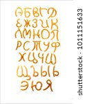 Small photo of Russian alphabet letters from spaghetti