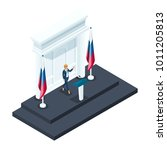 isometry is a woman president ... | Shutterstock .eps vector #1011205813
