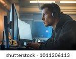 side view calm programmer... | Shutterstock . vector #1011206113