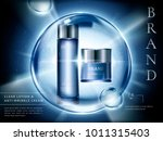 lontion and cream ads  cosmetic ... | Shutterstock .eps vector #1011315403