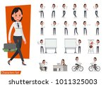 set of business woman character ... | Shutterstock .eps vector #1011325003