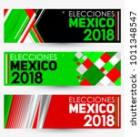 elecciones mexico 2018  mexico... | Shutterstock .eps vector #1011348547