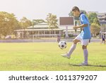 football in action during a... | Shutterstock . vector #1011379207