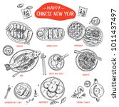 hand drawn lucky chinese food... | Shutterstock .eps vector #1011437497