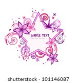 pink and purple stars floral...