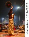 Small photo of Varanasi Ghat Evening Aarti Prayer, Uttar Pradesh, India