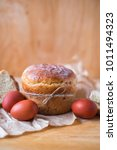 traditional orthodox easter...   Shutterstock . vector #1011494323