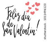 feliz dia dos namorados happy... | Shutterstock .eps vector #1011496123