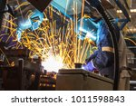 worker with protective mask... | Shutterstock . vector #1011598843