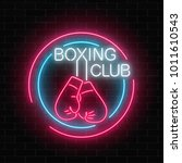 glowing neon boxing club sign... | Shutterstock .eps vector #1011610543
