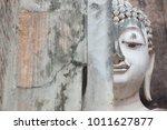 sukhothai  thailand mar 2017  ...   Shutterstock . vector #1011627877
