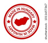 red stamp with map of hungary | Shutterstock .eps vector #1011657367