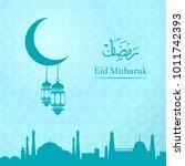vector ramadan illustration... | Shutterstock .eps vector #1011742393
