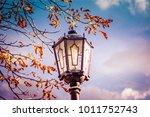 rostov on don russia   24 11...   Shutterstock . vector #1011752743