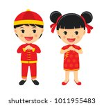happy chinese new year boy and... | Shutterstock .eps vector #1011955483