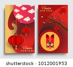 chinese new year 2018 vertical... | Shutterstock .eps vector #1012001953