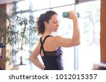 young beautiful woman training  ... | Shutterstock . vector #1012015357