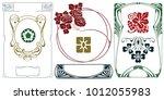 vector plant vignette and... | Shutterstock .eps vector #1012055983