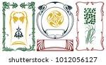 vector plant vignette and... | Shutterstock .eps vector #1012056127
