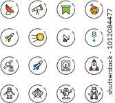 line vector icon set  ... | Shutterstock .eps vector #1012084477