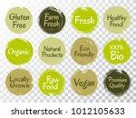 brush painted vector organic... | Shutterstock .eps vector #1012105633
