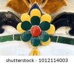 the ceramic flower  colorful... | Shutterstock . vector #1012114003