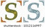 vector letter s. elegant... | Shutterstock .eps vector #1012116997